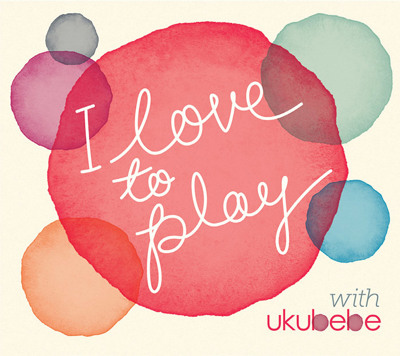 /all-products/i-love-to-play-with-ukubebe-cd